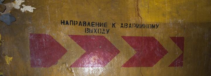 Elėjos raketinė bazė