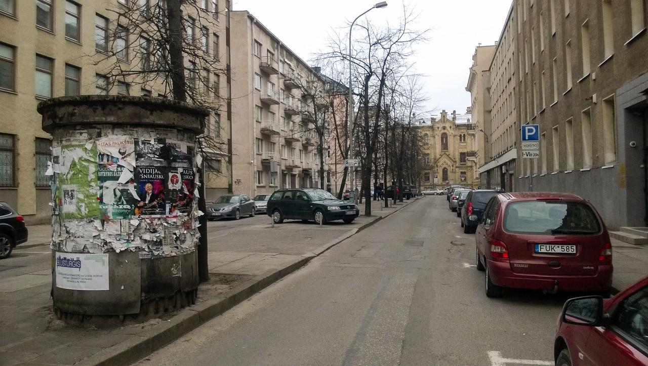 Šermukšnių gatvė iki rekonstrukcijos 2014 balandis