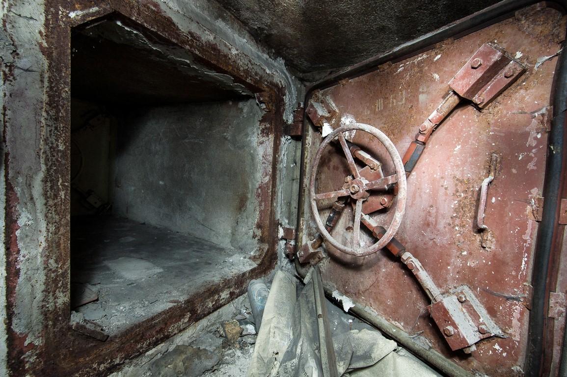 Šarvuotos bunkerio durys